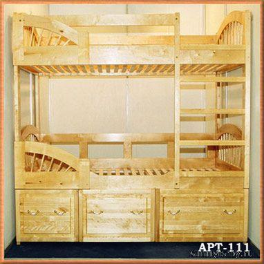 Двухъярусная деревянная кровать с ящиками предназначена для двух детей